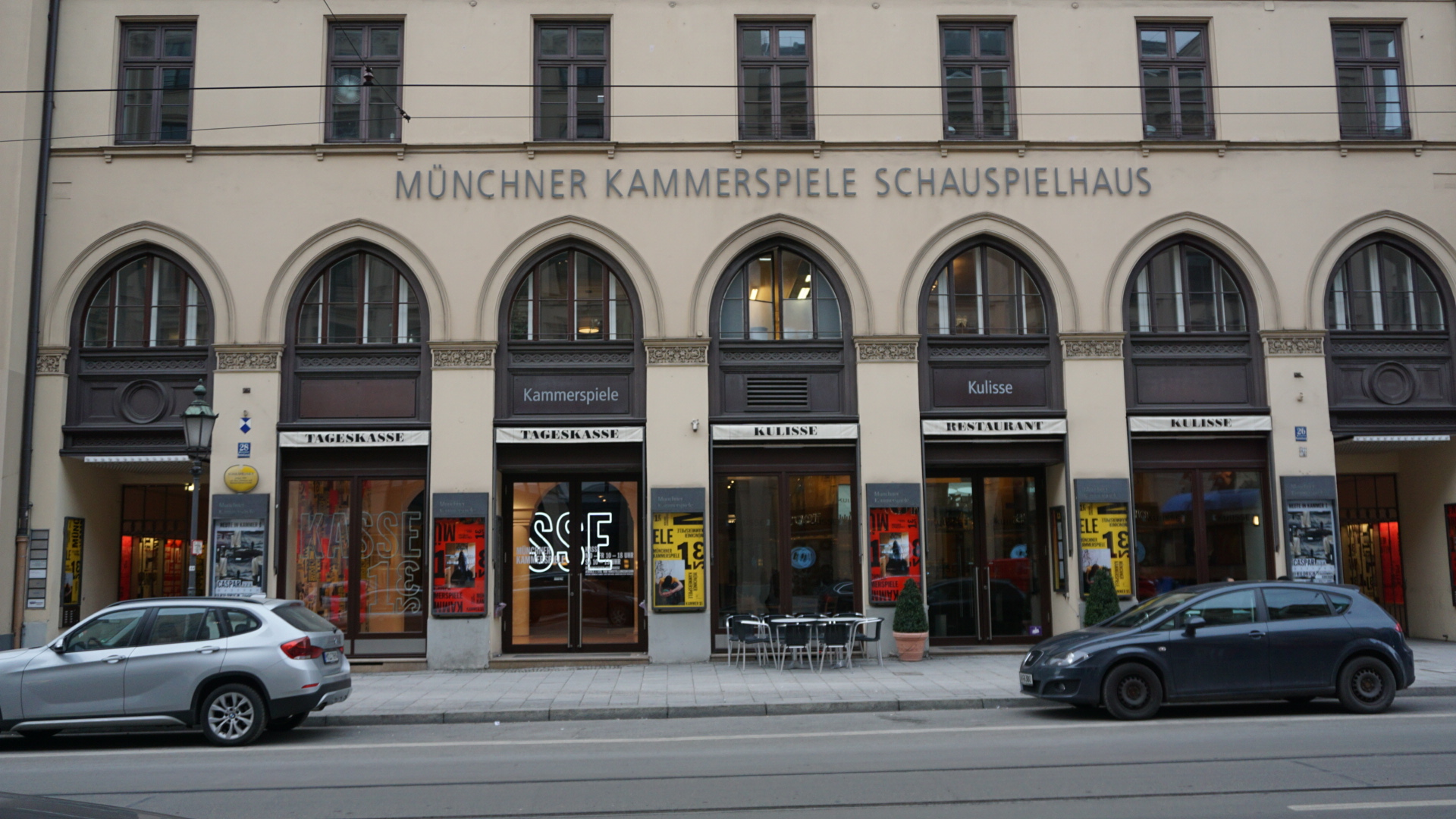 Münchner Kammerspiel