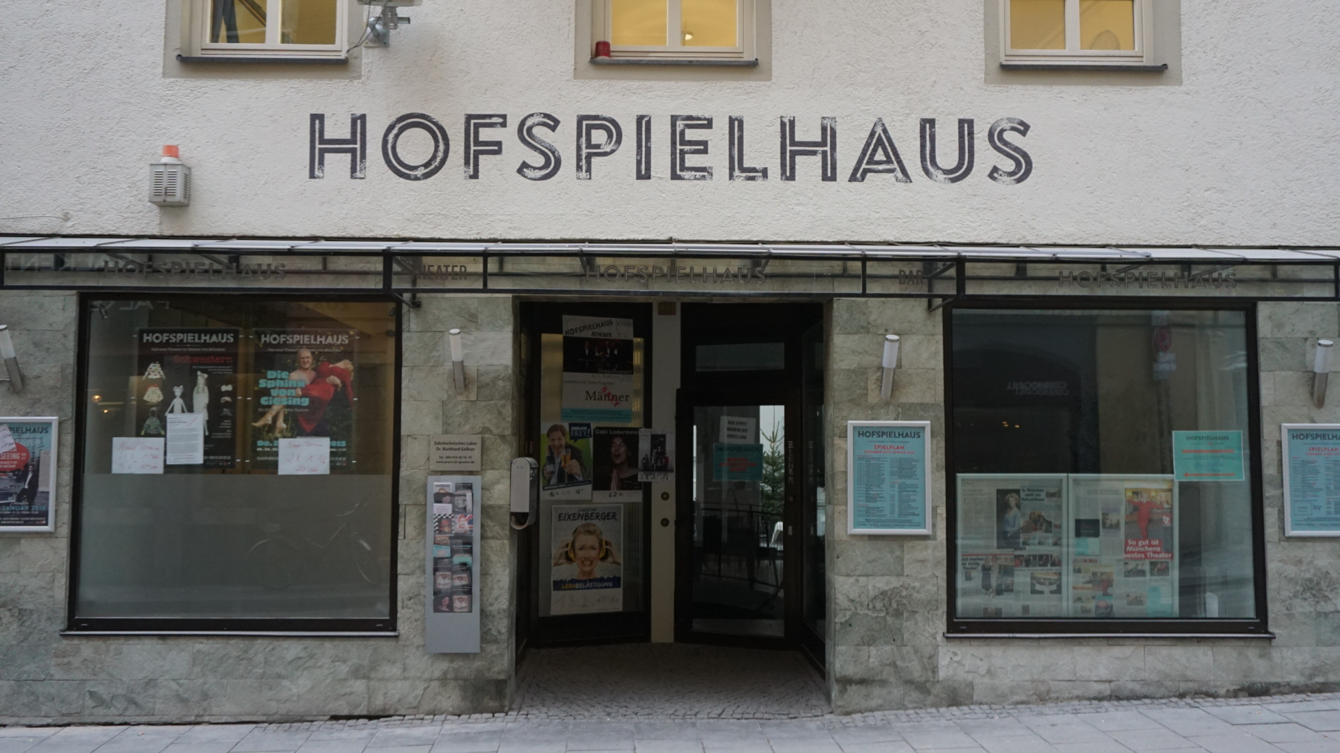 Hofspielhaus